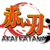 Akai Katana Teaser Trailer