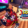 Winner – Sonic All Star Racing Hamper Giveaway