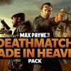 Deathmatch Made in Heaven's Four New Modes: Dead Men Walking, Run and Stun, Marked Man & Time Attack